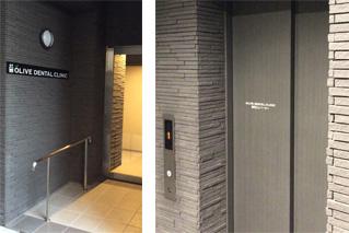 【エレベーターホール入口とエレベーター外観】